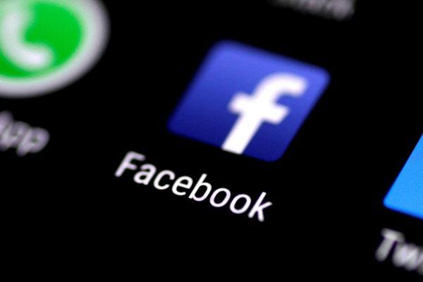 Facebook Lagi-lagi Bagikan Data Pengguna