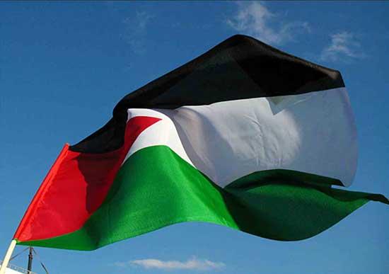 Hilang Dari Peta Dunia, Palestina Kirim Kecaman Keras