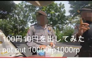 Oknum Polisi di Bali yang Tilang Rp 1 Juta kepada WNA Akhirnya Dimutasi