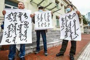 protes mongolia