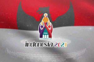 Piala Dunia U-20 2021 di Indonesia Resmi Dibatalkan