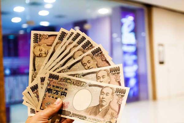 Bank sentral Jepang, The Bank of Japan (BOJ) menyatakan telah memulai penelitian atau eksperimen mengenai penerbitan mata uang digital.